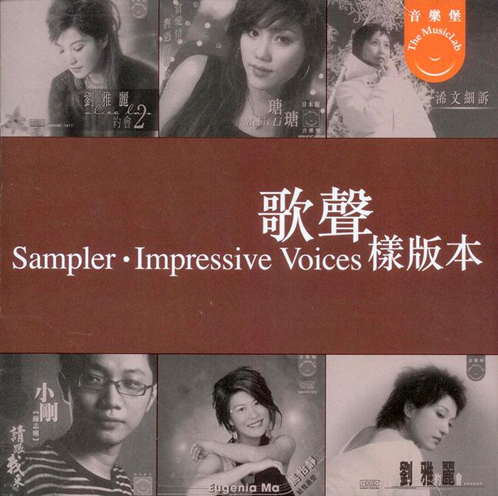 Impressive Voices