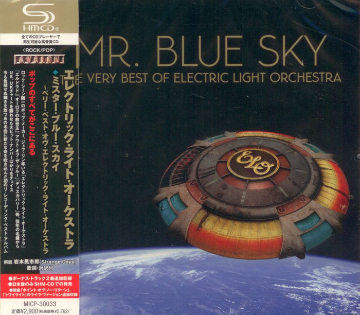 Mr. Blue Sky image
