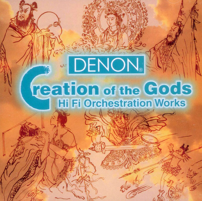 Creation of The Gods  - Hi Fi Orchestration Works