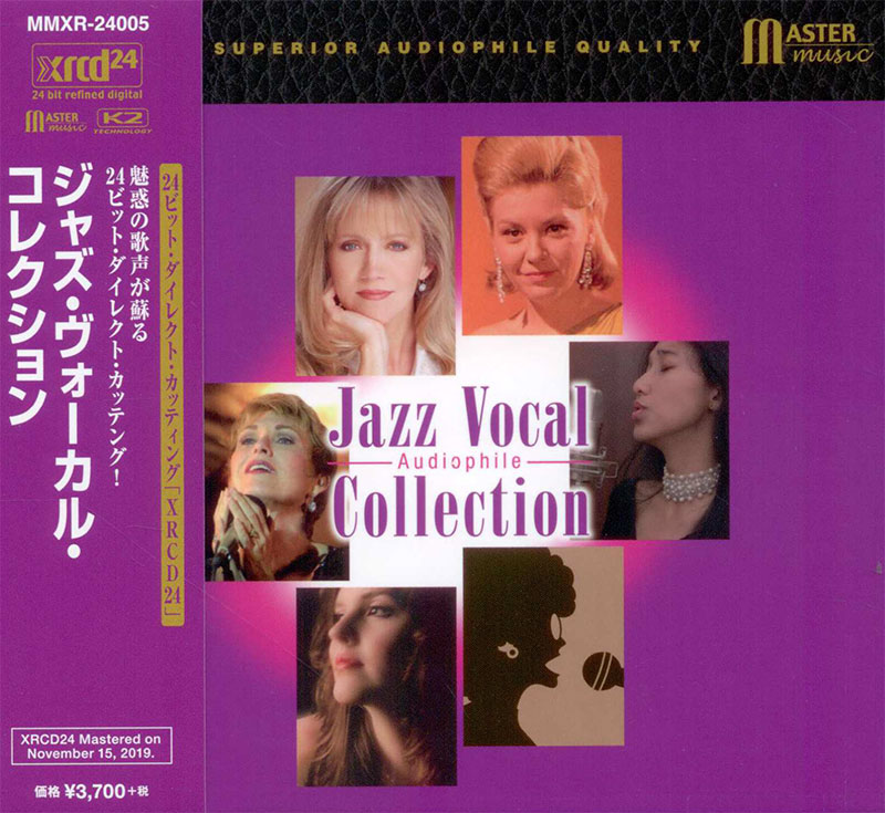 Jazz Vocal Audiophile Collection