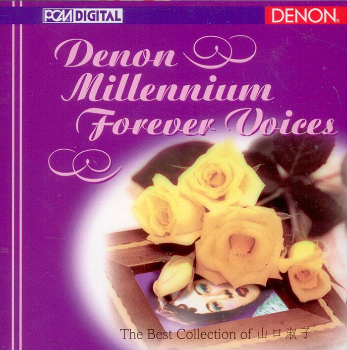 Denon Millennium Forever Voice