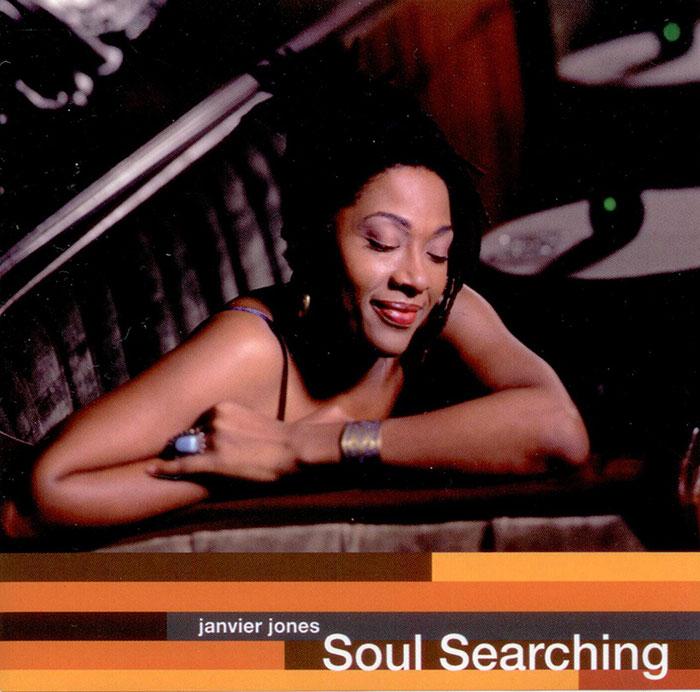 Soul Searching image