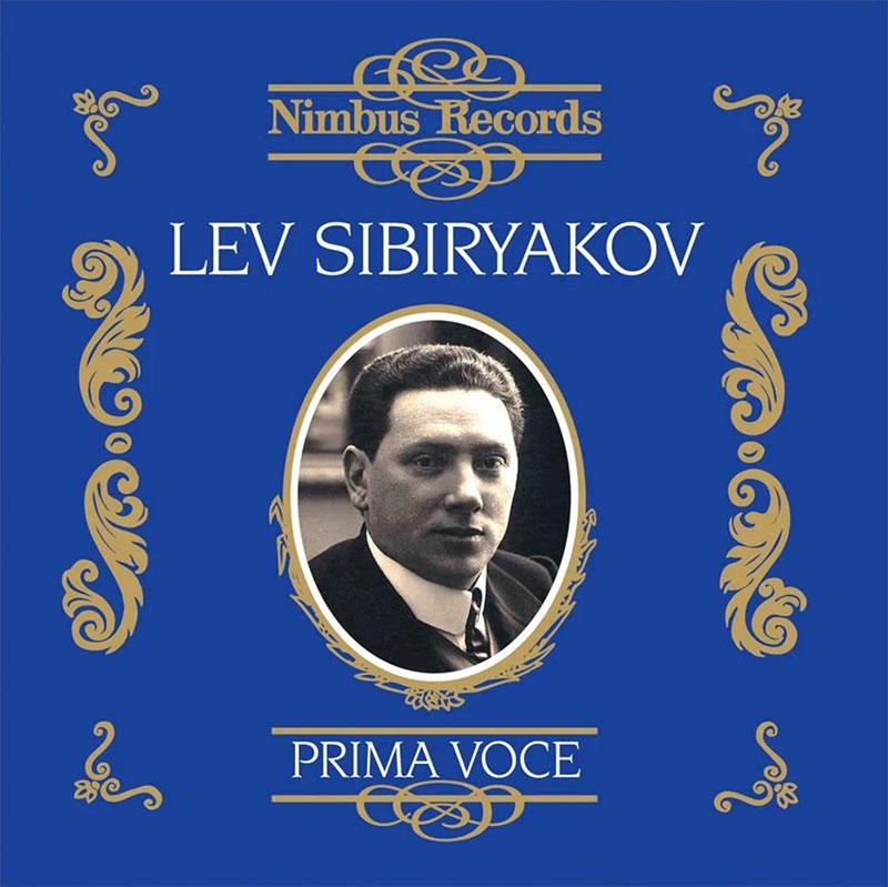Lev Sibiryakov