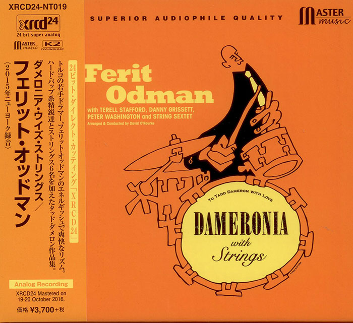 Dameronia with Strings image