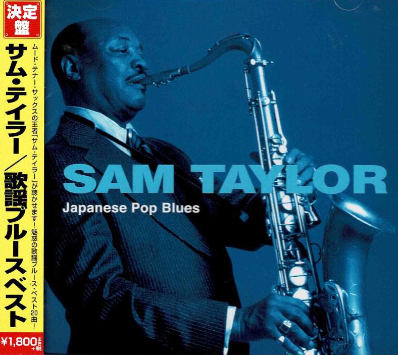 Kayo Blues (Best Blues)