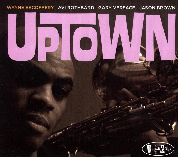 Uptown image
