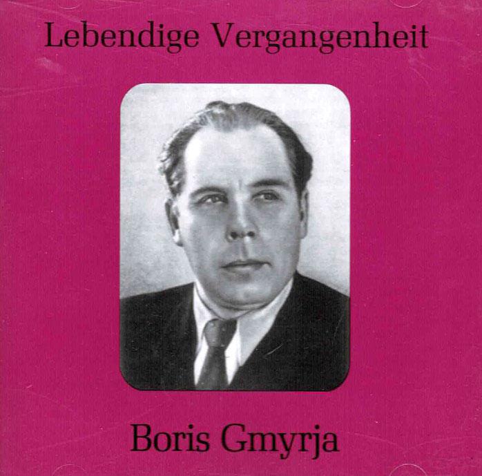Boris Gmyrja