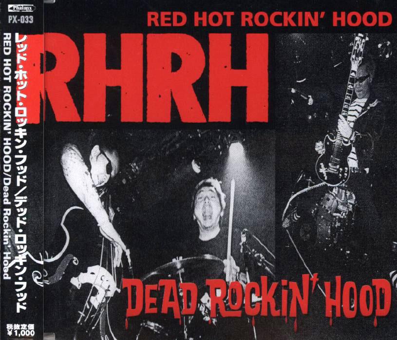 Dead Rockin' Hood
