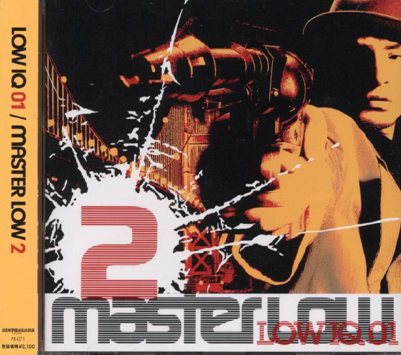 MASTER LOW 2