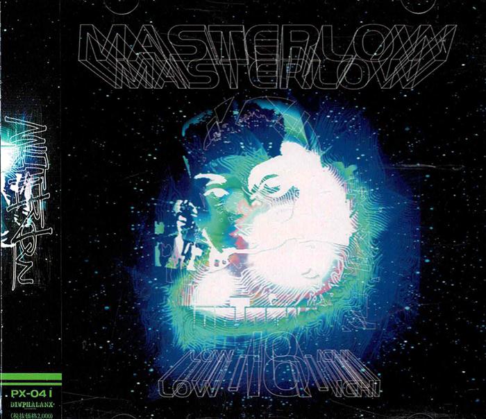 Master Low image