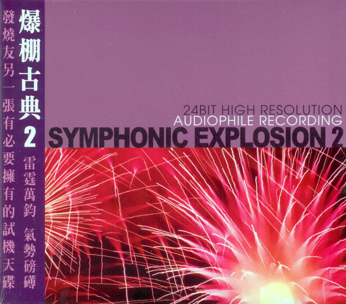 Symphonic Explosion 2
