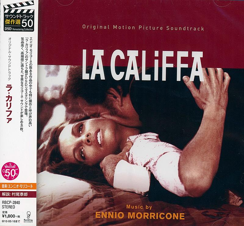 La Califfa -  w roli głównej Romy Schneider