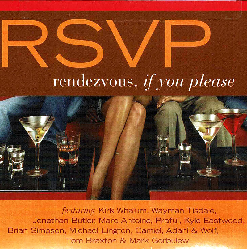 RSVP: rendezvous, if you please