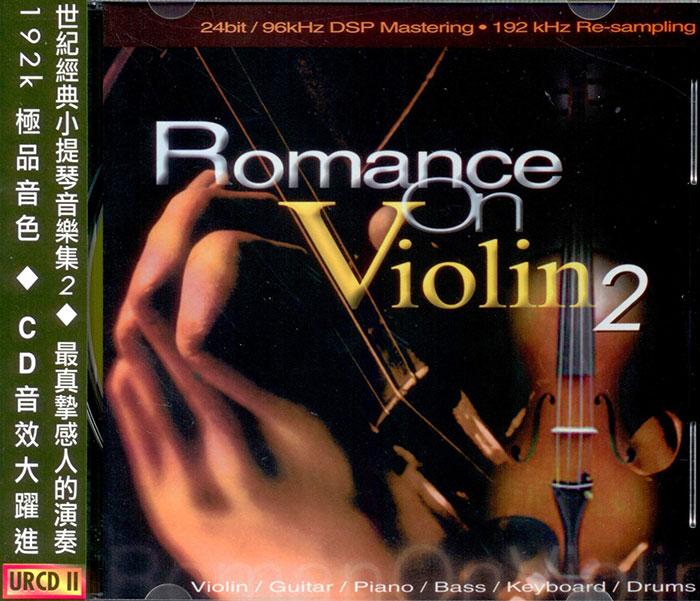Romance On Violin 2