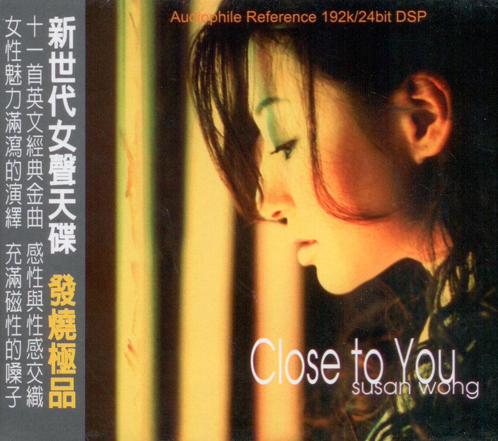 Close to You image