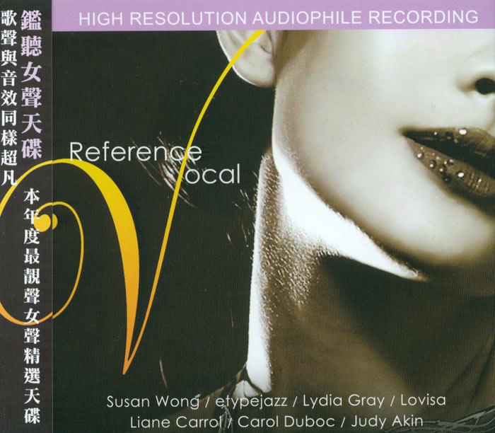 Reference Vocal