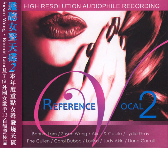 Reference Vocal - v. 2