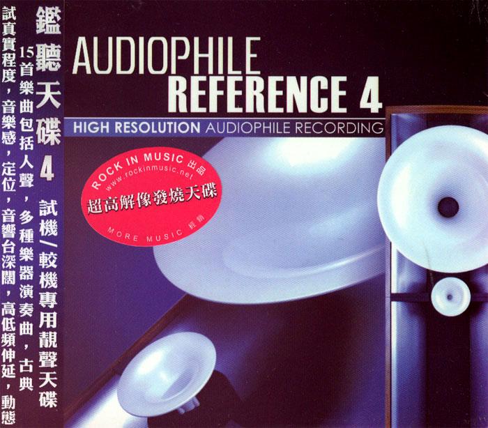 Audiophile Reference v. 4