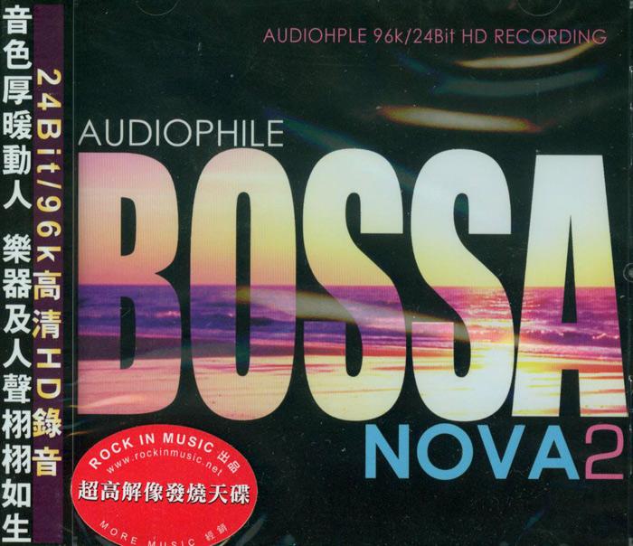 Audiophile Bossa Nova v. 2