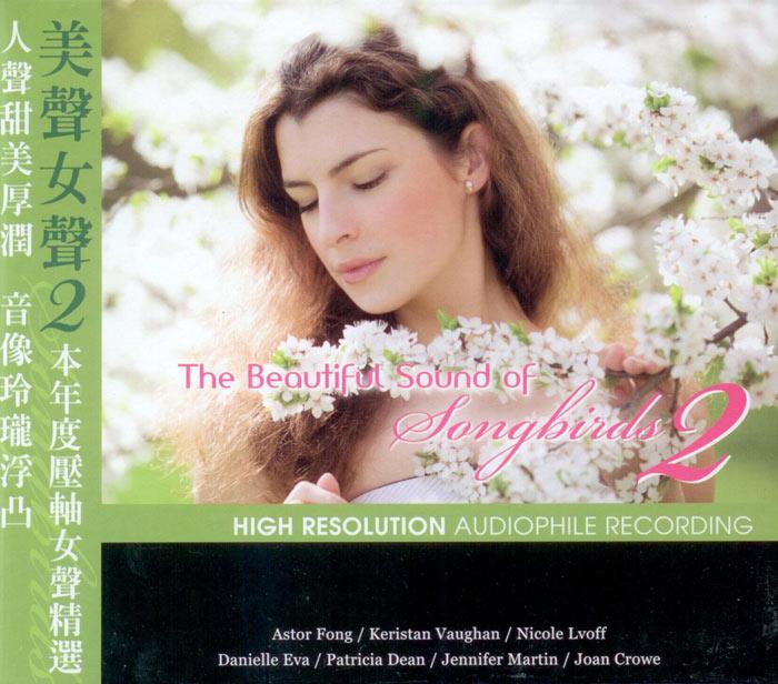 Beautiful Sound of Songbirds 2