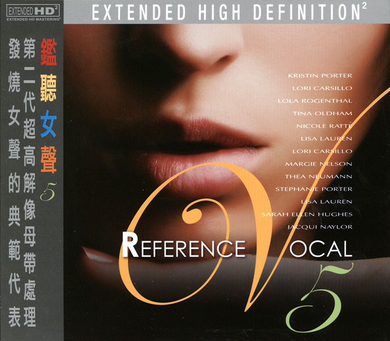 Reference Vocal 5