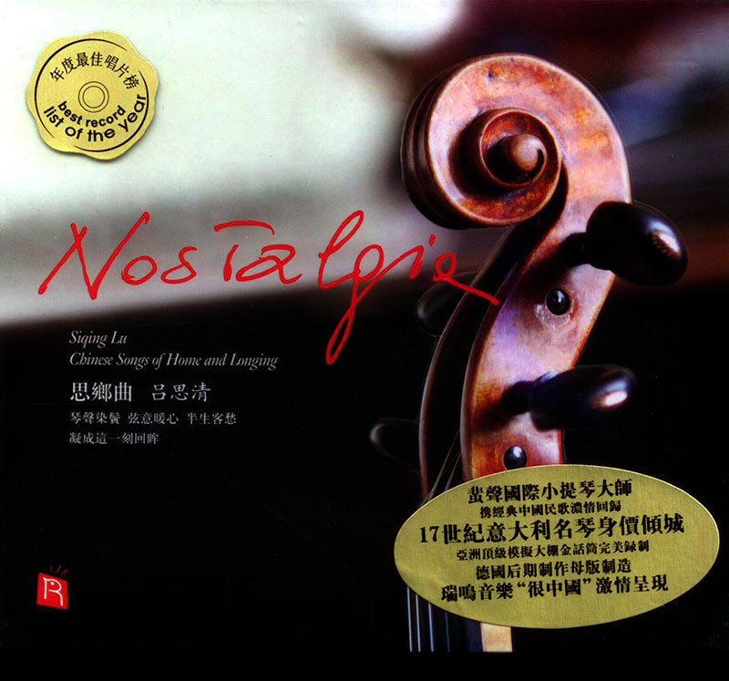 Nostalgia - Chinese Songs of Home and Longing image