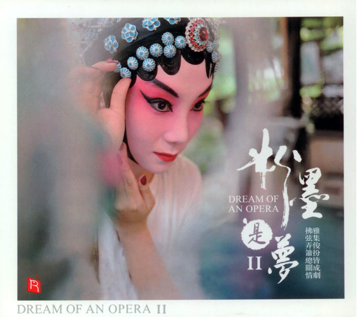 Dream of an Opera 2 - Discover the Essence of Chinese Opera