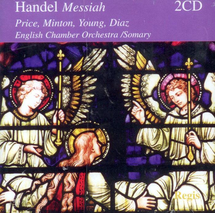Messiah (Oratorio Complete)