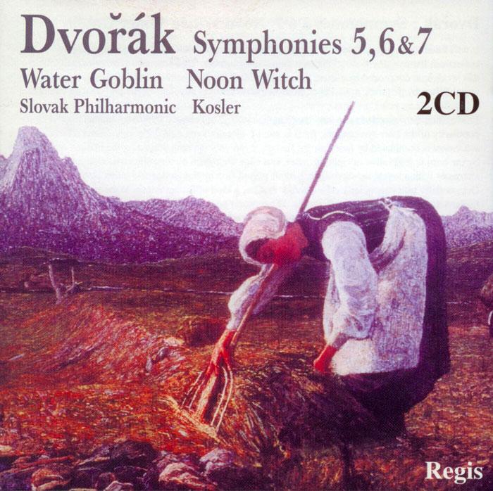 Symphonies 5, 6, 7
