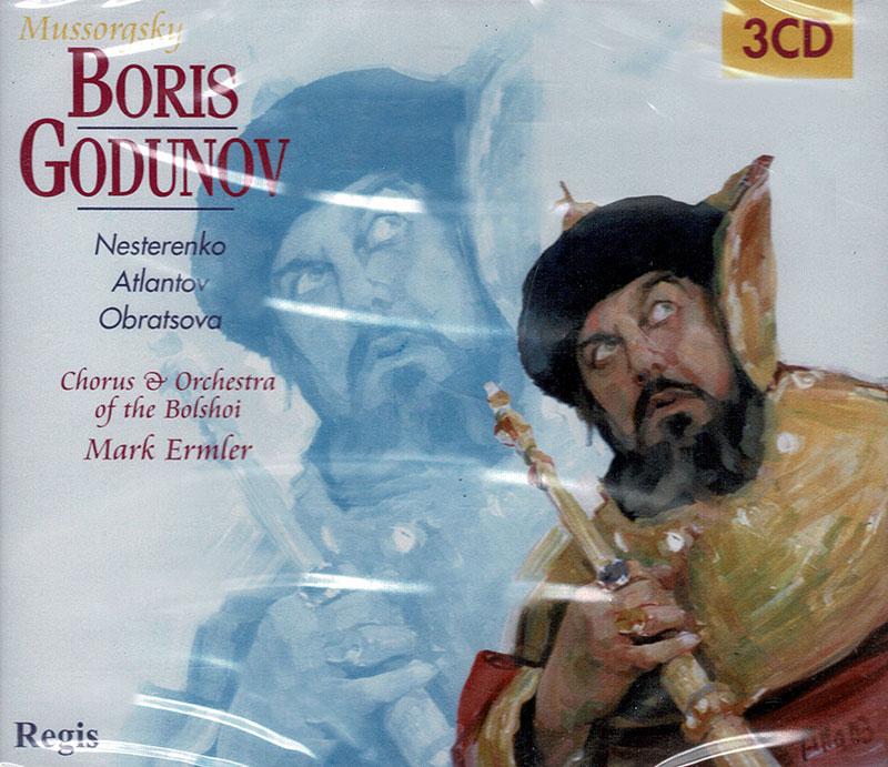 Boris Godunov