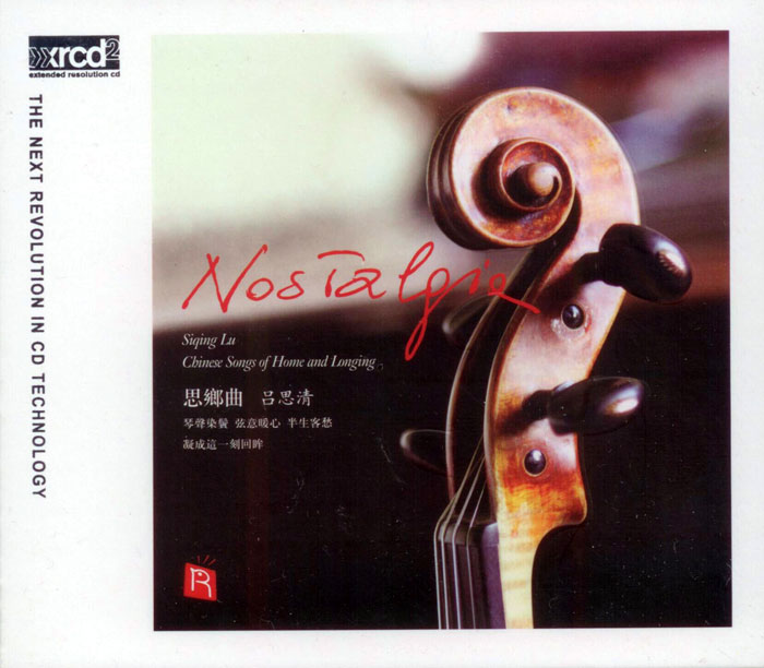 Nostalgia - Chinese Songs of Home and Longing