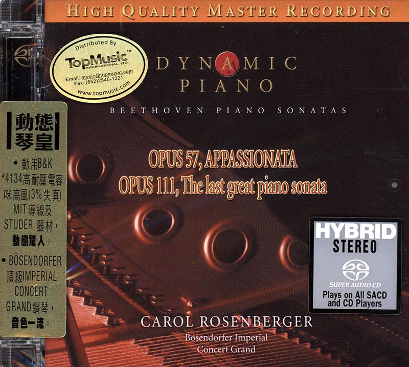 Dynamic Piano -  Piano Sonatas: Op. 57 (apassionata) & Op. 111  - PLYTA NIEZWYKLA!! - SACD oraz LP