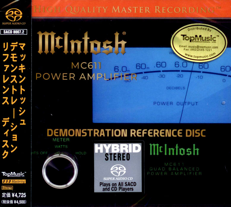 McIntosh Demonstration Reference Disc image