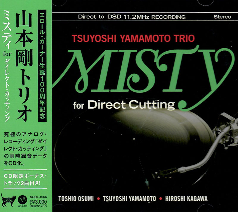 Misty - For Direct Cutting image