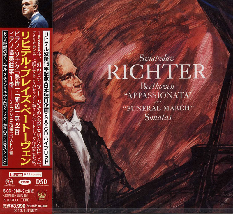 Piano Sonatas: Appassionata, Funeral March and No. 22 in F Major, Op. 54 / Piano Concerto No. 1 in C Major image