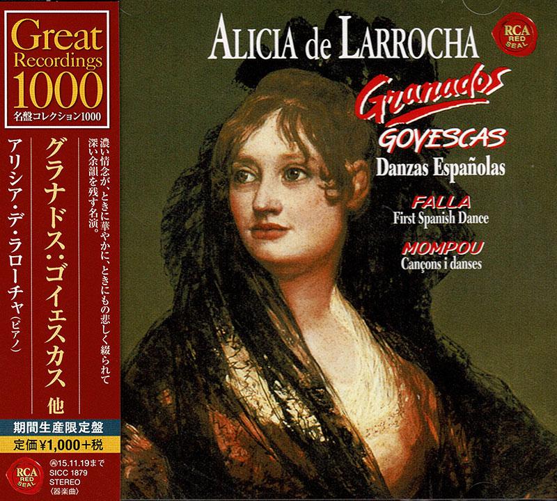 Goyescas / Danzas Espanolas / First Spanish Dance / Cancons i dances
