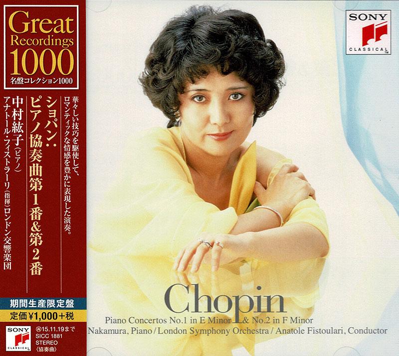 Piano Concertos No.1 No.2