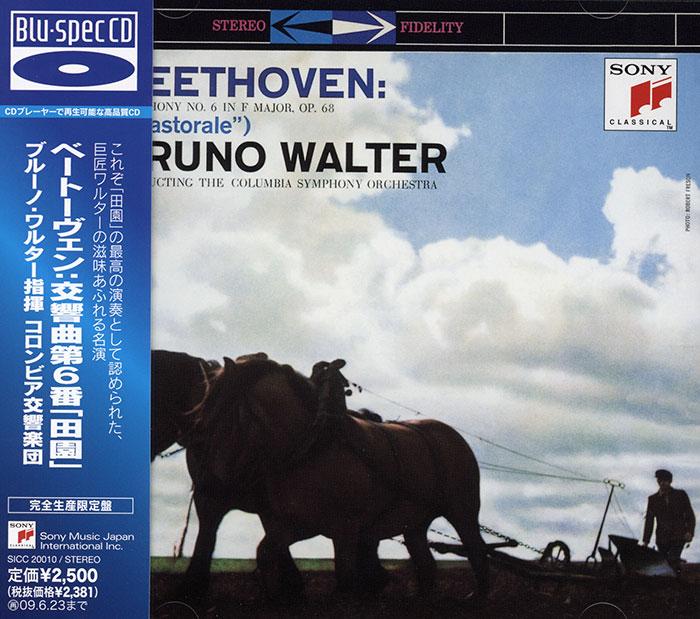 Symphony No.6 'Pastorale'