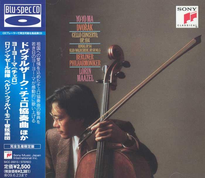 Cello Concerto / Klid for Cello and Orchestra / Rondo for Cello and Orchestra