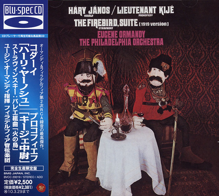 Hary Janos - Suite / Lieutenant Kije - Suite / The Firebird - Suite
