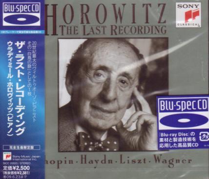 The Last Recording