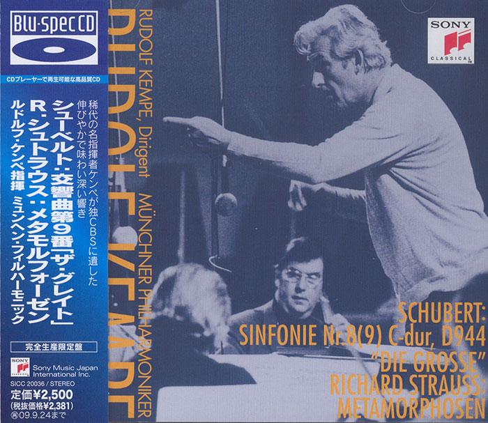 Sinfonie D944 'Die Grosse' / Metamorphosen image