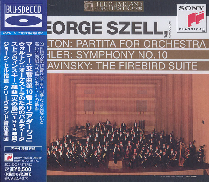 Symphony No.10 in F-sharp minor(unfinished) / Partita for Orchestra / Firebird Suite (ver.1919)