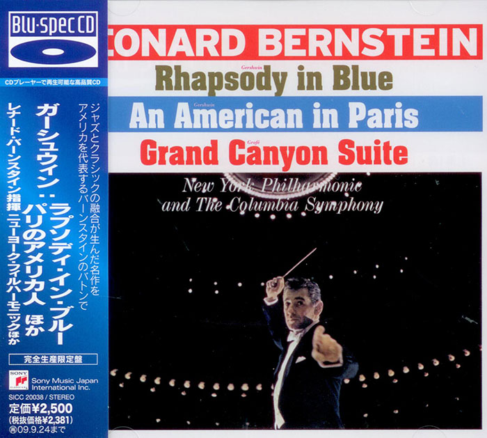 Rhapsody in Blue / An American in Paris