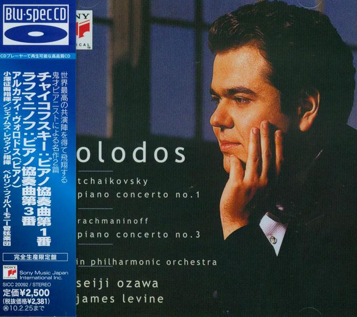 Piano Concertos image