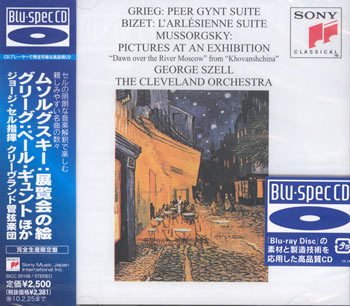 Peer Gynt Suite / L'Arlesienne Suite / Pictures at an exhibition / Dawn over the River Moscow