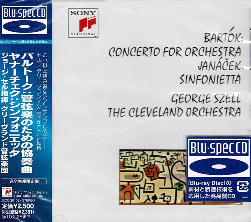 Concerto for Orchestra / Sinfonietta for Orchestra image