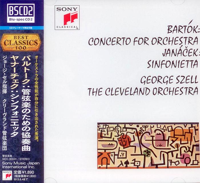 Concerto for Orchestra / Sinfonietta for Orchestra