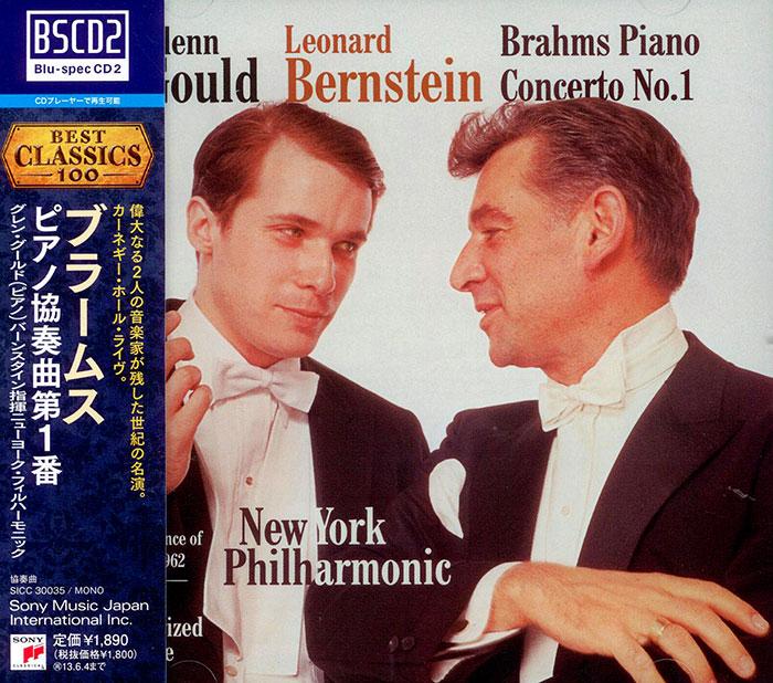 Concerto for Piano No.1 in D minor