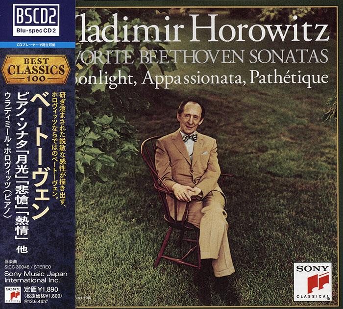 Favorite Beethoven Sonatas